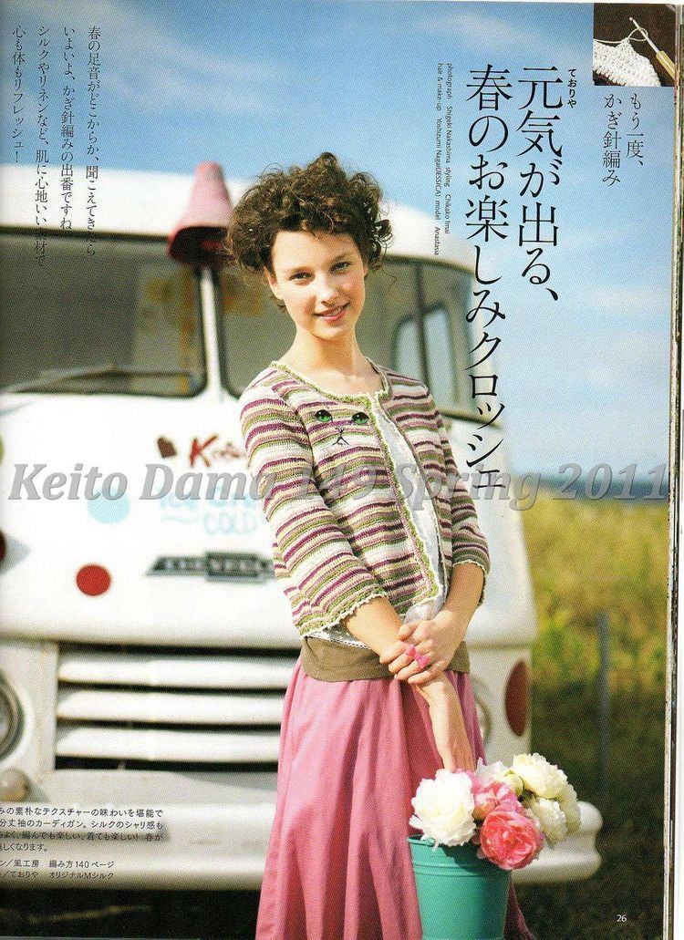 Keito Dama(毛线球) №149 春季版 2011 - 木棉花 - 雨茫茫,雾茫茫,盼望花开,花已落……