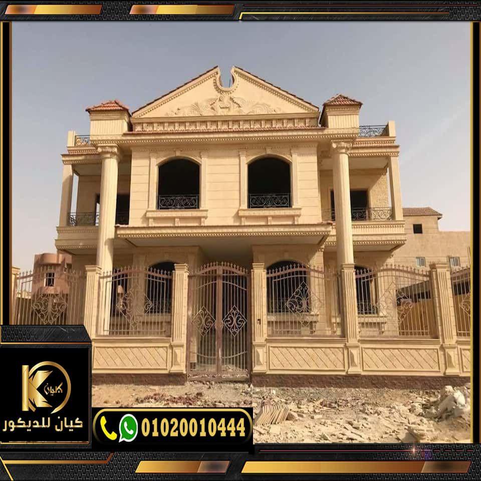 واجهات مساجد حديثة واجهات مساجد اسعار واجهات مساجد حجر هاشمي و حجر فرعوني 2021 In 2021 House Styles Mansions