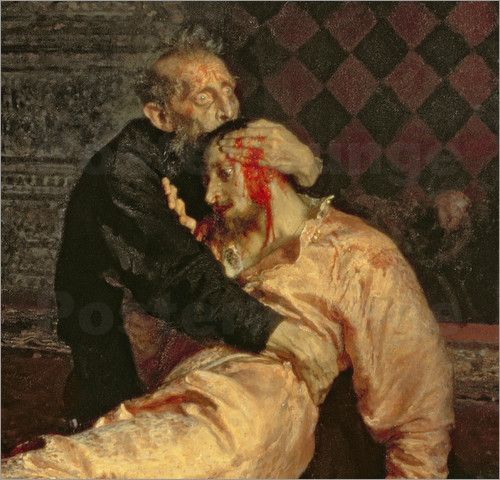 Ivan The Terrible As A Child Ilya Efimovich Repin -...