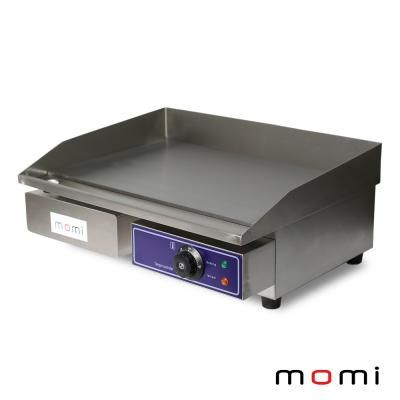 Buy Momi Kenton 3000W Commercial Electric Hot Plate Griddle Online Australia