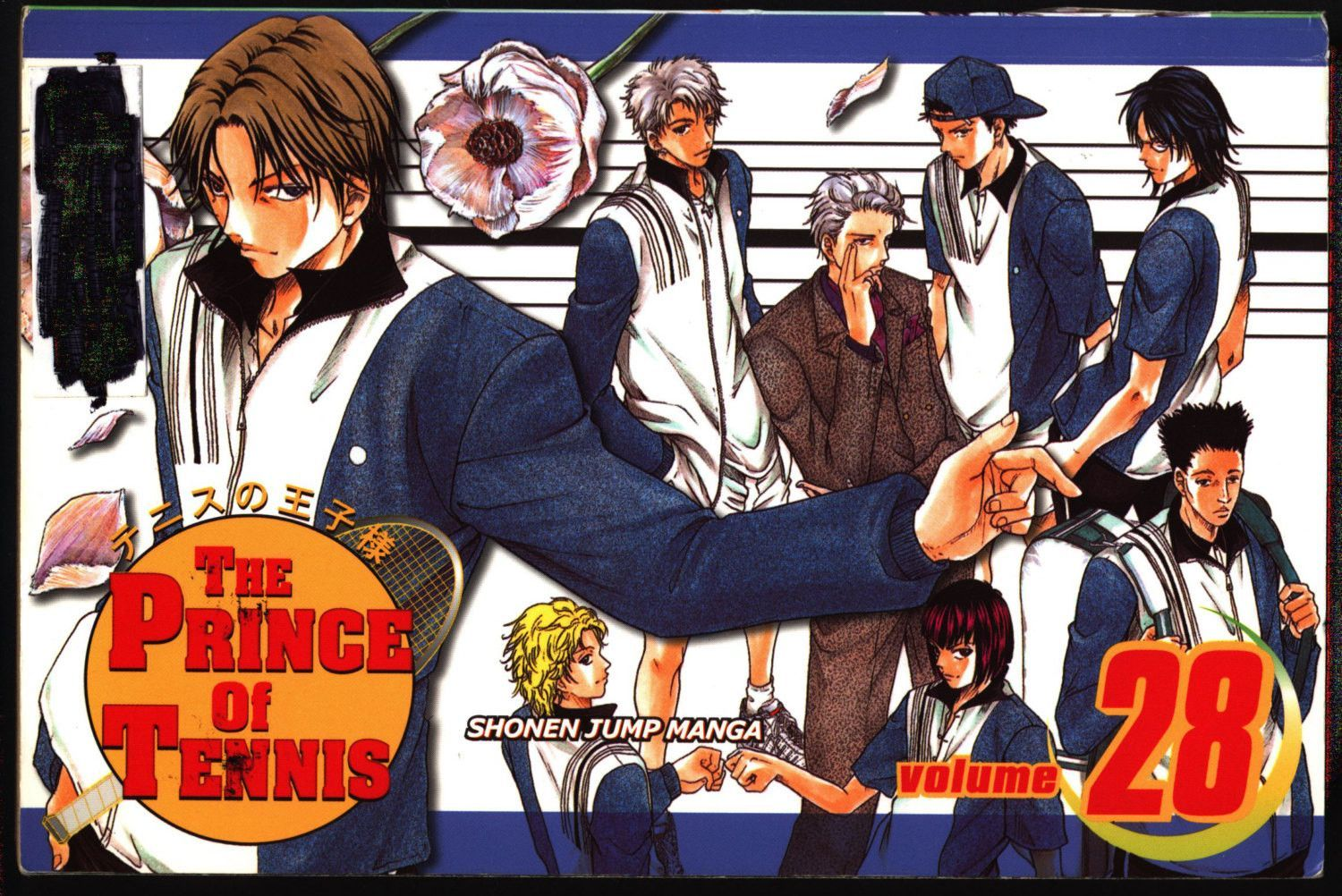 PRINCE of TENNIS #28 Takeshi Konomi, Viz Communications, Shonen Jump Sports Manga Comics Collection,Ryoma,