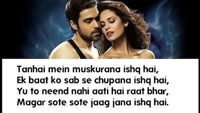 Pin on Hindi Shayari Image,Hindi Love Shayari SMS with Images
