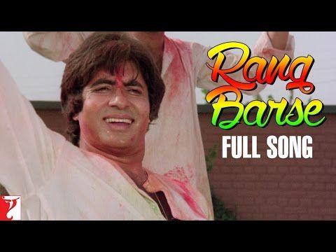 Rang Barse Bheege Chunarwali Full Song Silsila Songs Soul Songs Film Song