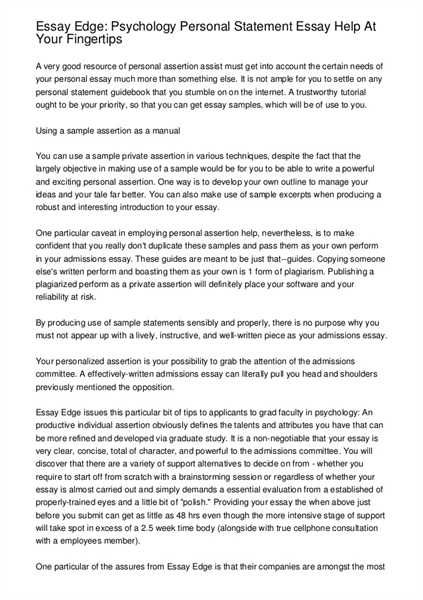 how to write a personal statement essay personal statement - essay sample