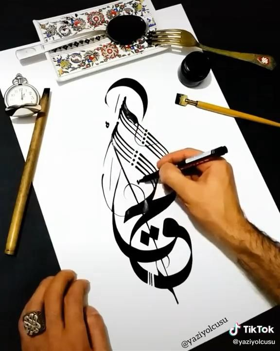 Calligraphie Arabe 😍
