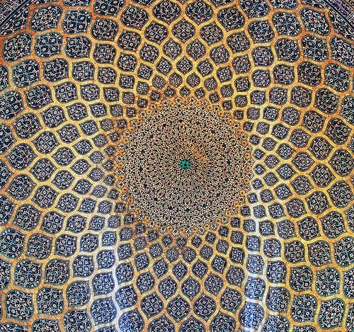 Gorgeous geometry.  thearabesque:    Cosmos (by AC84)