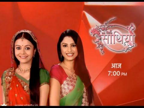 Hindi serial, hindi serials, star plus serials, star plus dramas