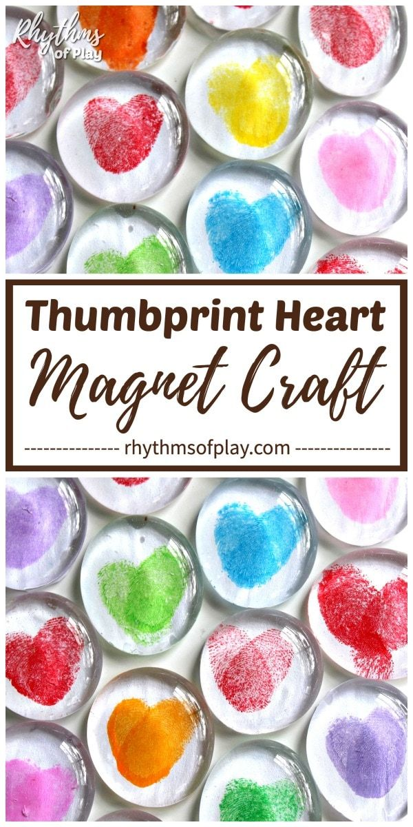 DIY Thumbprint Heart Glass Gem Magnets are a homemade keepsake gift idea kids can make. Thumbprint heart magnets are easy handmade gifts for Mother's Day, Father's Day, or Valentine's Day. Make some heart magnets with your children today! #ThumbprintHeart #HomemadeGift #GlassMagnets #MothersDayGift #FathersDayGift #ValentinesDayGift