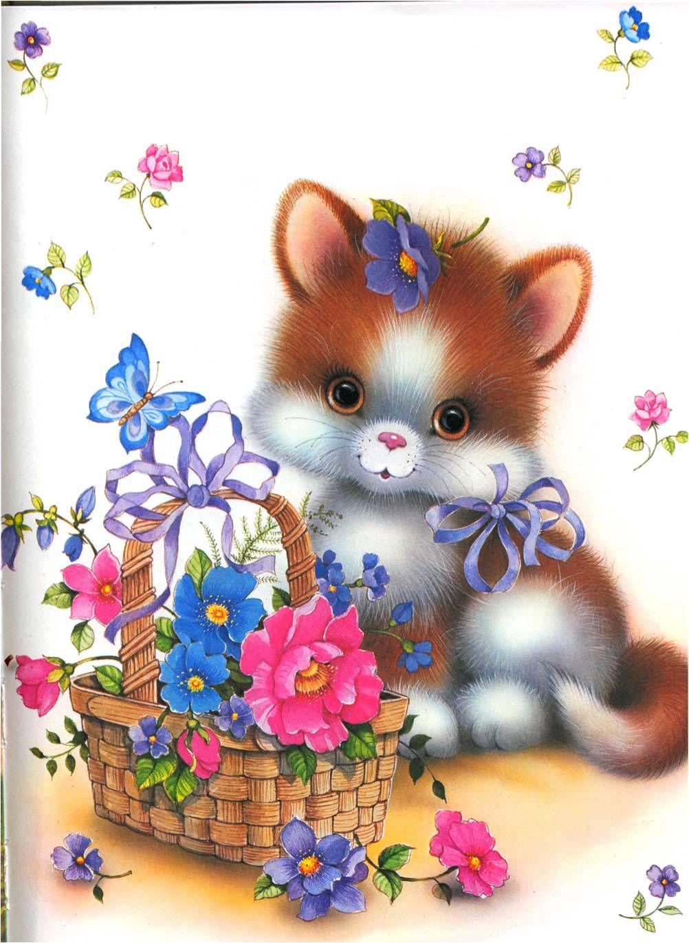 Картинки со зверятами с добрым утром это цветочек тебе от меня, тебя люблю картинки