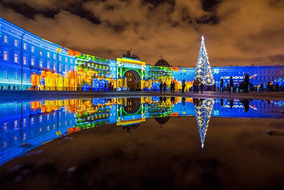 Елка у здания Генерального штаба (Санкт-Петербург)