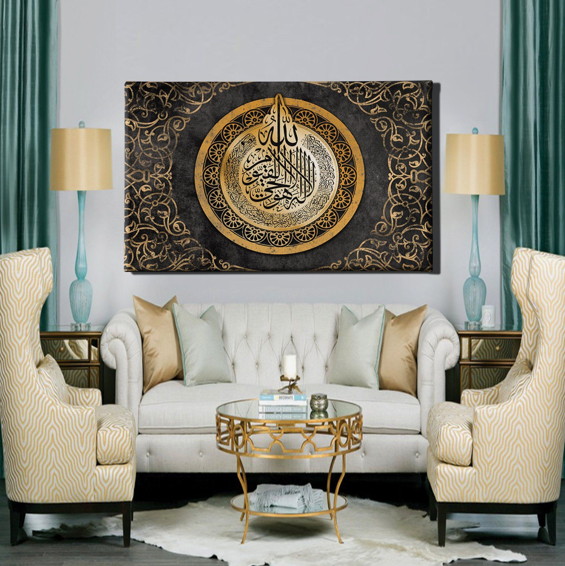 10+ Islamic Wall Art For Living Room & Home Design Ideas