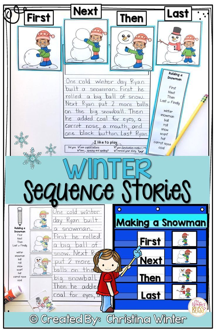 Sequence Winter Prompts - Winter | Language Arts Lessons | Pinterest ...