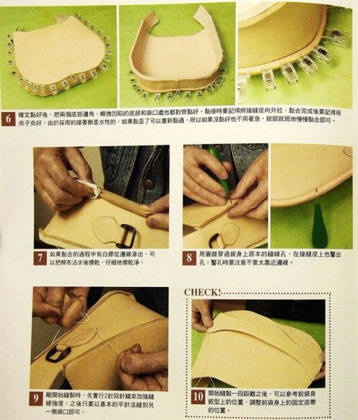 55a1165deab2 How to sew a bag of leather / Как сшить сумку из кожи   работа по ...