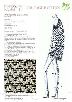 Photo of Heritage Pattern — Giuliano&Giusy Marelli