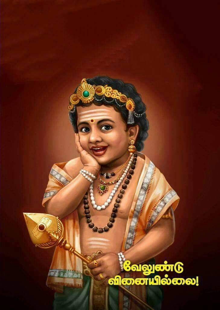 Pin By Iranna Happalad On Lord Muruga Lord Murugan Wallpapers Lord Murugan Lord Shiva