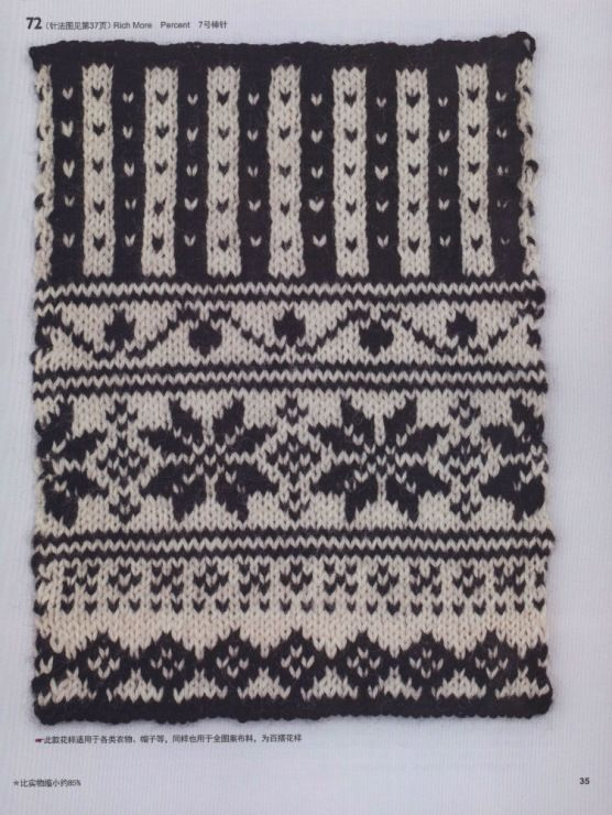 Gallery.ru / Фото #37 - Knitting 150 Designs - svetlyachoks ...