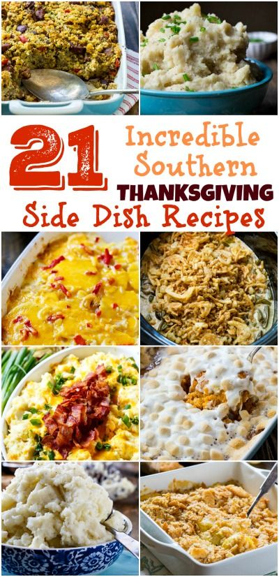 21 of the best southern Thanksgiving side dish recipes #thanksgiving #sidedishrecipes #casseroles #thanksgivingrecipessidedishes