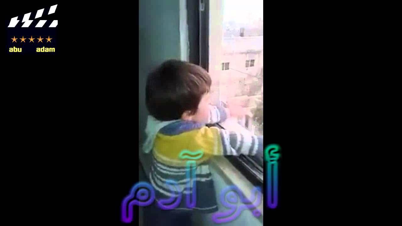 ماشاء الله طفل صغير يدعو الله عز وجل ببراءة يااارب أثلج علينا Youtube Enjoyment Music