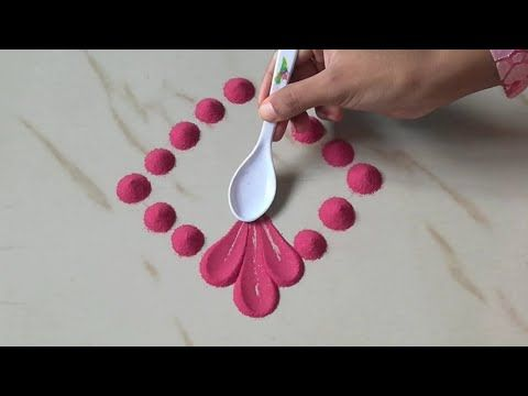 चम्मच से बनाये आने वाले लक्ष्मी पूजा, नवरात्रि, दिवाली पे रंगोली - Diwali Rangoli 2020, Spoon Trick