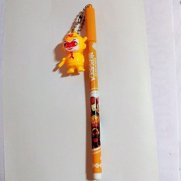 Products Pointed Pen Monkey King Chinese Movies