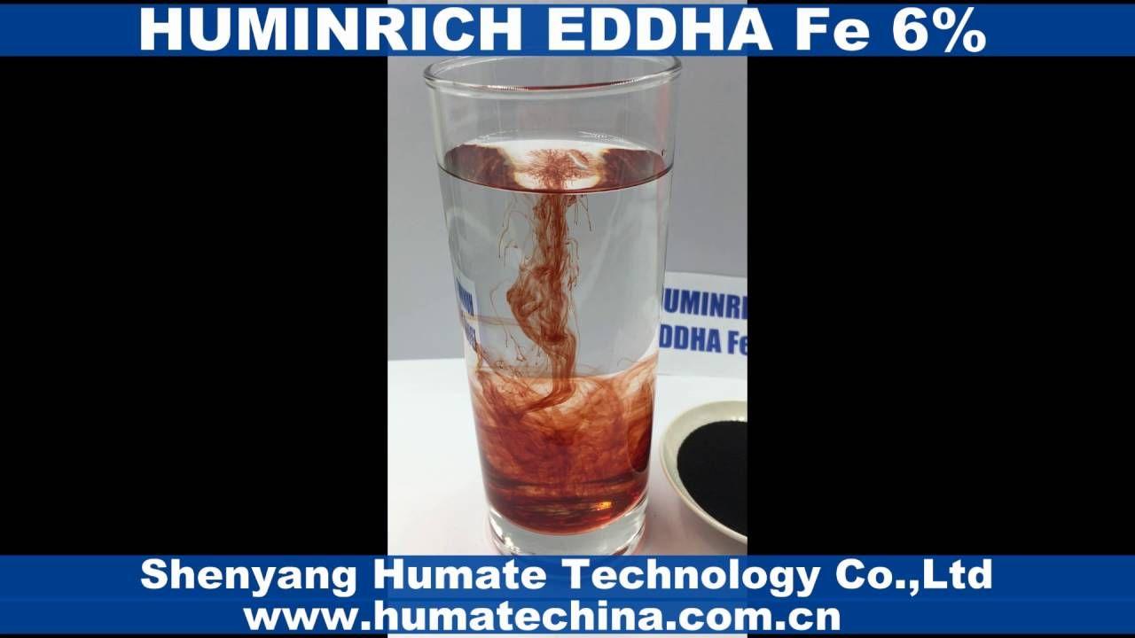 Huminrich Plant Micronutrient SY4001 EDDHA FE 6% Chelated