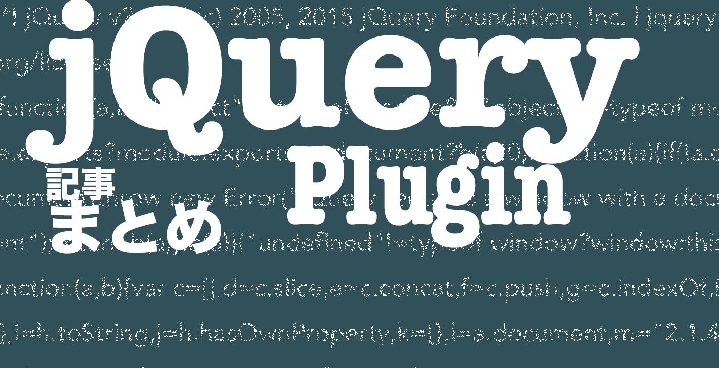 """シンプルだから機能もデザインもかんたんにカスタマイズできるjQueryのカルーセルプラグイン """"Owl Carousel"""""""