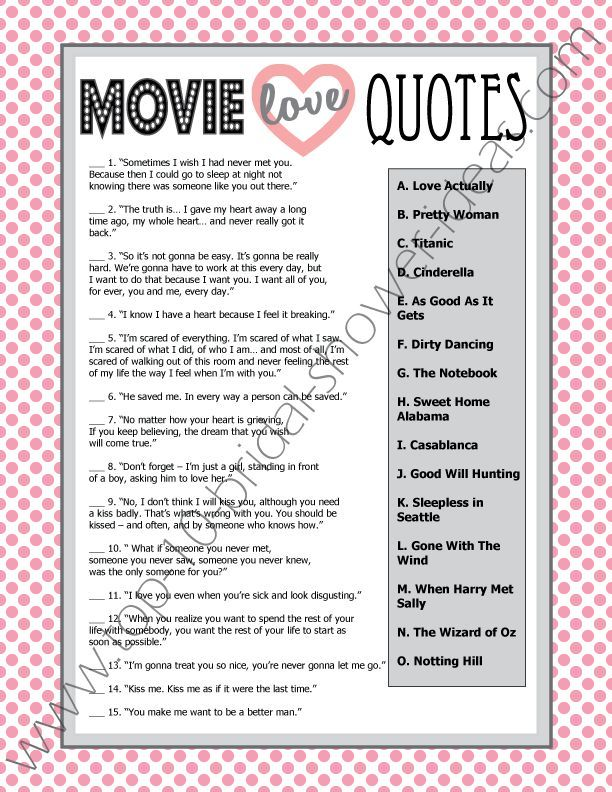 guess who movie quotes