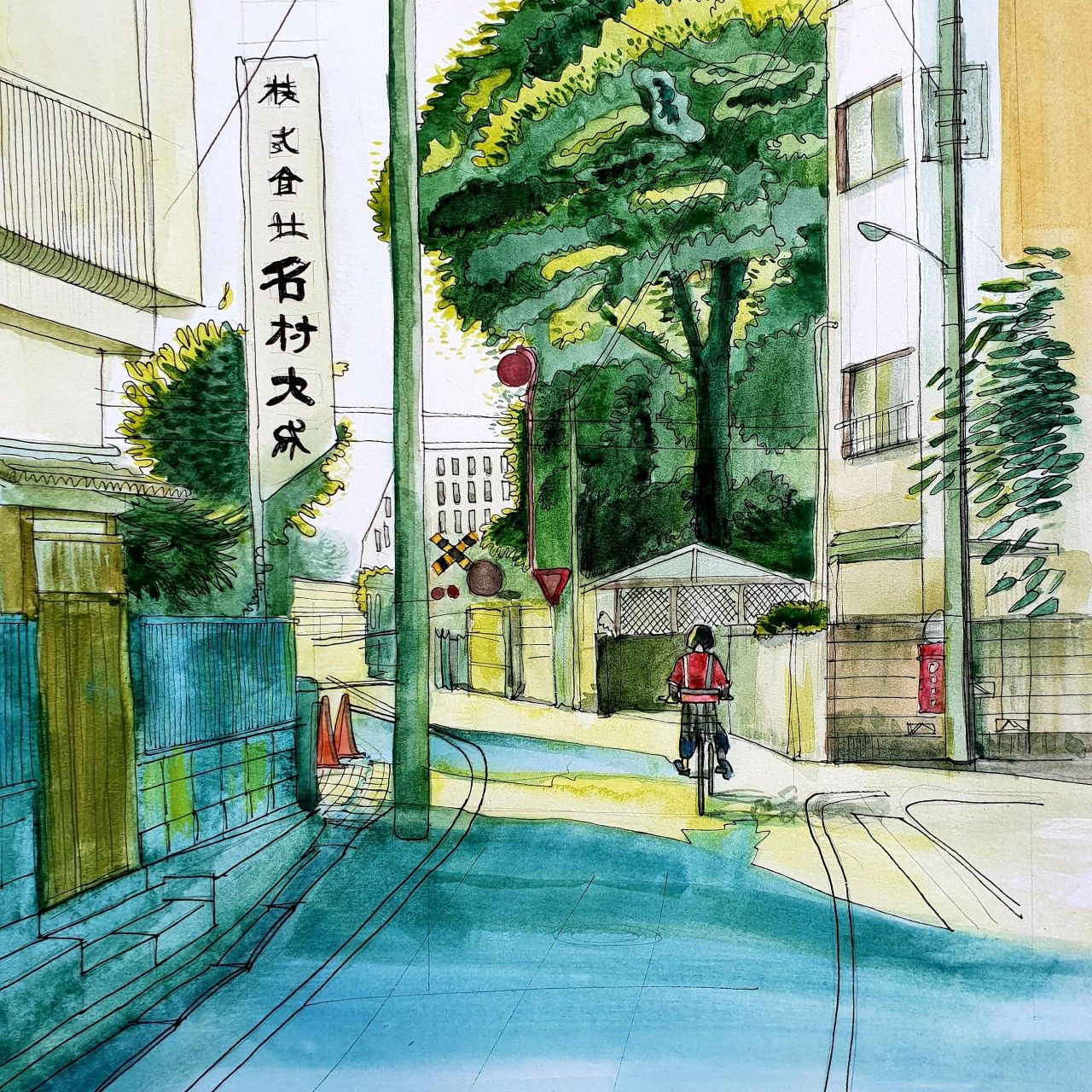 Japanese Street Crayon Pencil Drawing On Paper Watercolour