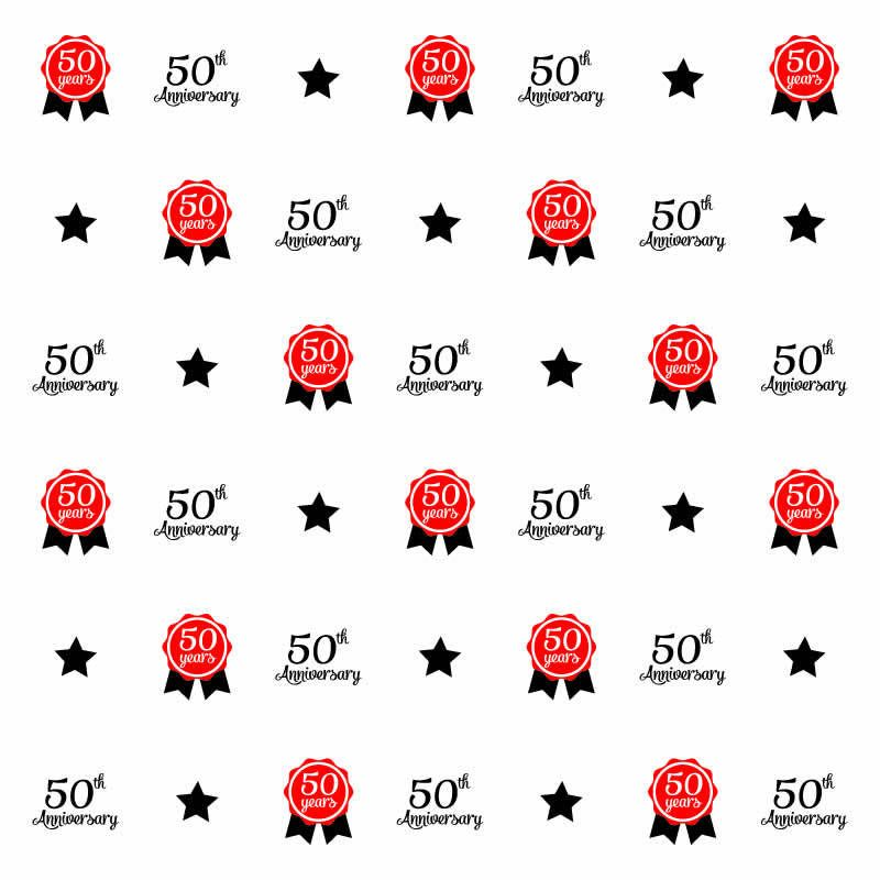 Pin On Anniversary Step And Repeat Templates