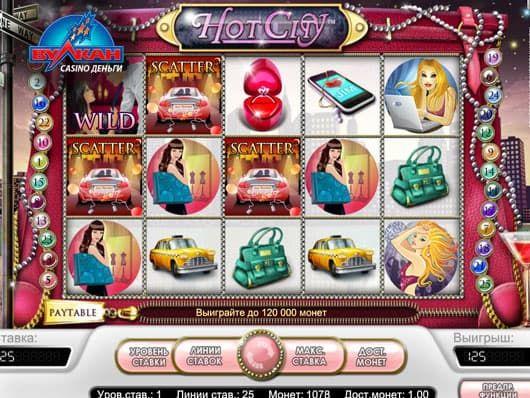 Играть на реальные деньги в игровые автоматы вулкан игровые автоматы фул хаус москва