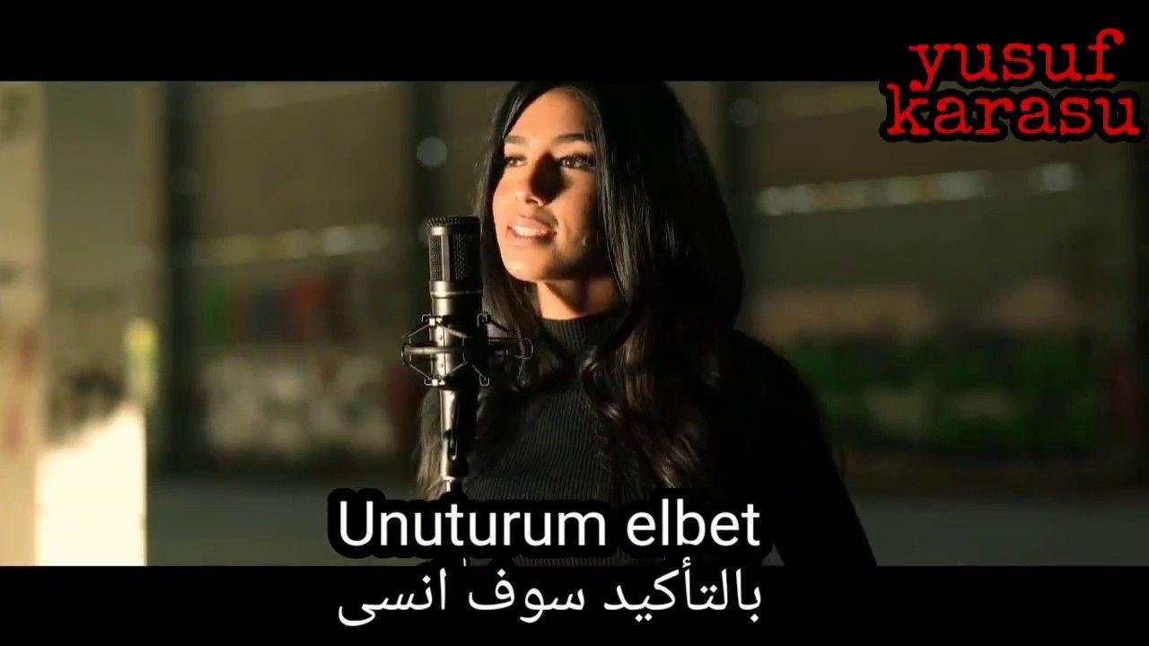 Rafet El Roman Feat Derya Unuturum Elbet اغنية سأنسا بالتأكيد متر People Music Youtube