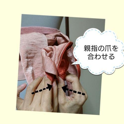 浴衣の帯結び 2輪のバラの作り方 シフォンのダイアリー 画像あり 半幅 帯 変わり 結び 帯 半幅 帯 の 結び方