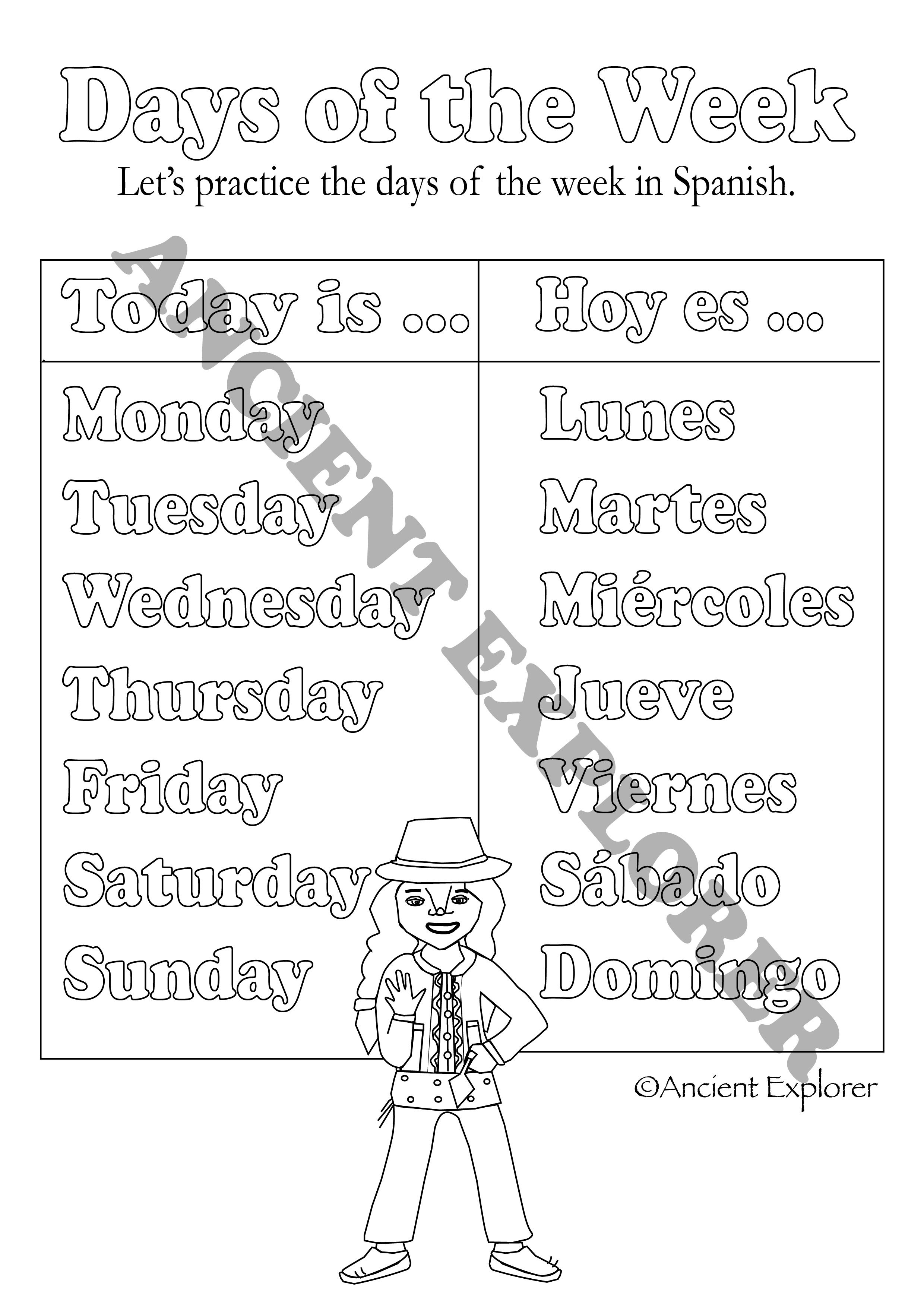Days Of The Week In Spanish Colouring Sheet