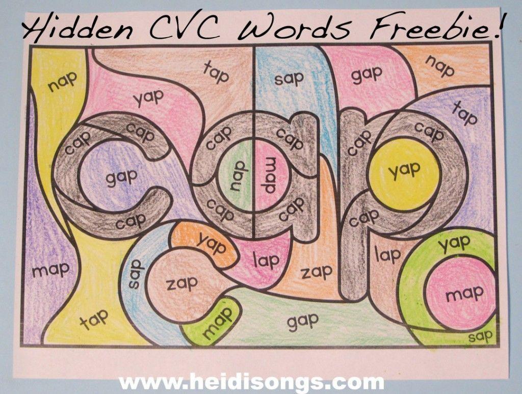 I Spy Cvc Words And Hidden Cvc Words Worksheets Freebie