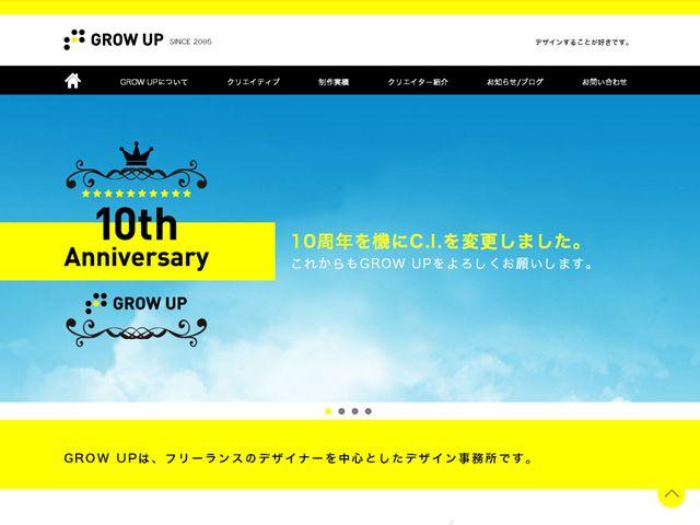 519d454bb2b anniversary webデザイン」の画像検索結果 | 2周年 | デザイン と 2周年