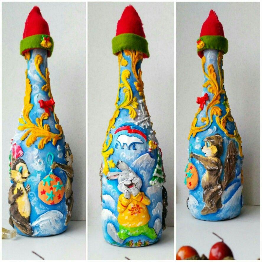 #НГ#новогоднийдекор#новыйгодблизко#новогодняябутылка#декорбутылки#бутылка#шампанское#дело#любимаяработа#идиальныйподарок#подарок#блага#благовещенск#blagalive#blg#blagoveshchensk#благалайв#vkurse_blg