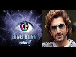 Big Boss Season 2 by Jeet Serial Mp3 Song Download, Colors