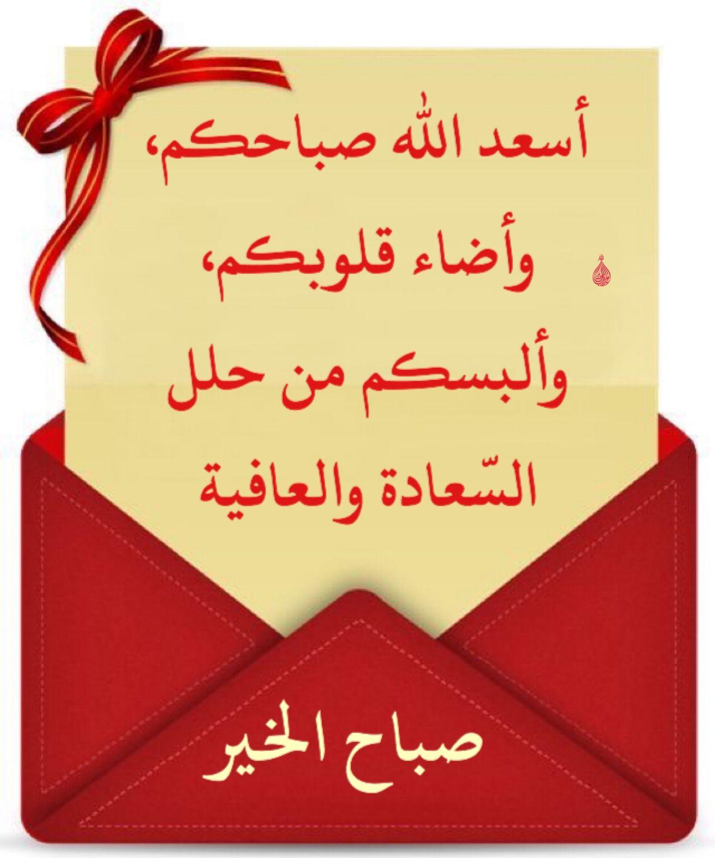 Pin By Mjeed M F On صباحيات In 2021 Beautiful Chickens Arabic Love Quotes Ramadan Kareem