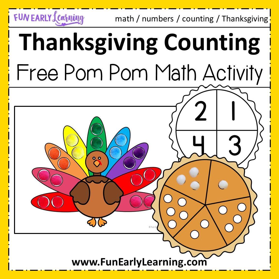 Thanksgiving Pom Pom Counting Free Math Printable