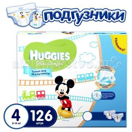 Huggies Подгузники Ultra Comfort Disney Box для мальчиков 4 (8-14 кг) 126 шт.  — 2350р.   Вес ребенка: 8-14 кг Кол-во в упаковке: 126 шт.  Подгузник №1 по Комфорту Подгузники Huggies® Ultra Comfort созданы специально для мальчиков и для девочек – чтобы им было удобно и комфортно в любой ситуации.  Преимущества: Уникально расположенные впитывающие каналы. Быстро распределяют жидкость для уменьшения набухания и провисания подгузника там, где необходимо мальчикам – ближе к животику. Уникальный…