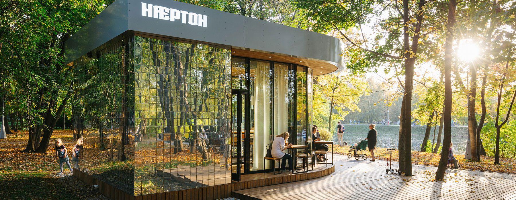 Metafizika Narton Cafe Pavilion In Moscow Russia Pavilion Architecture Wooden Pavilion