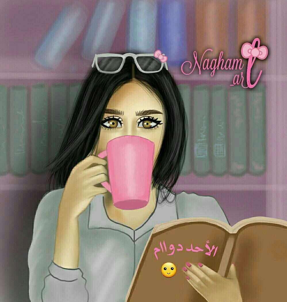 Nor Syafiqah Beautiful Girl Drawing Girly M Cute Girl Drawing