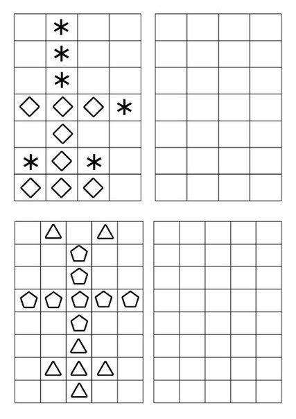Pin von mammamija 66 auf symetria | Pinterest | Geometrie, Vorschule ...