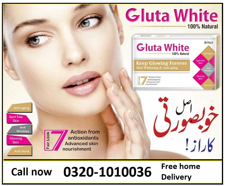 Pin On Glutathione Skin Whitening Products