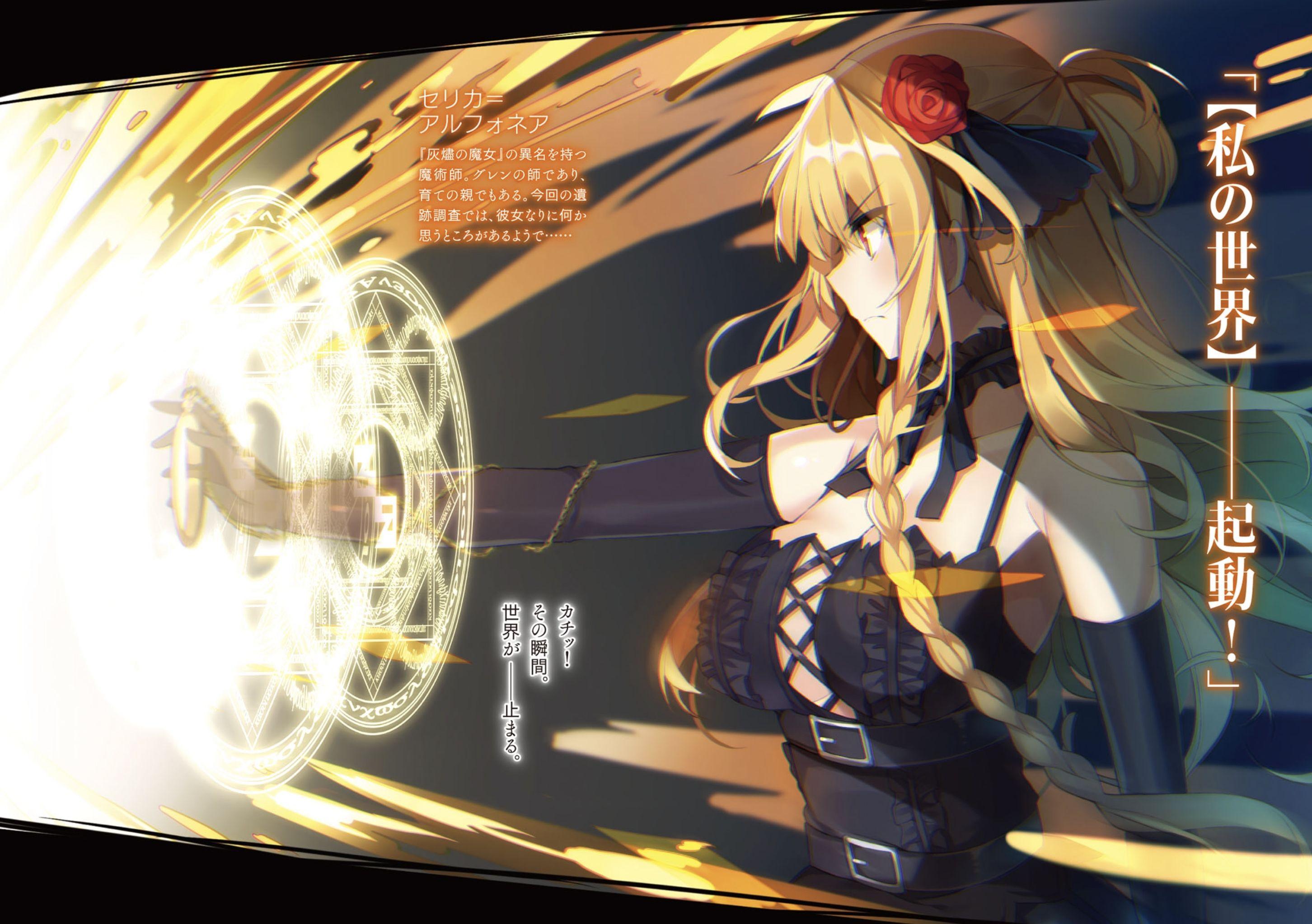 yande.re 359355 cleavage digital_version mishima_kurone no_bra rokudenashi_majutsu_koushi_to_kinki_kyouten.jpg (2904×2046)