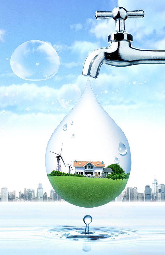 Water Saving Images