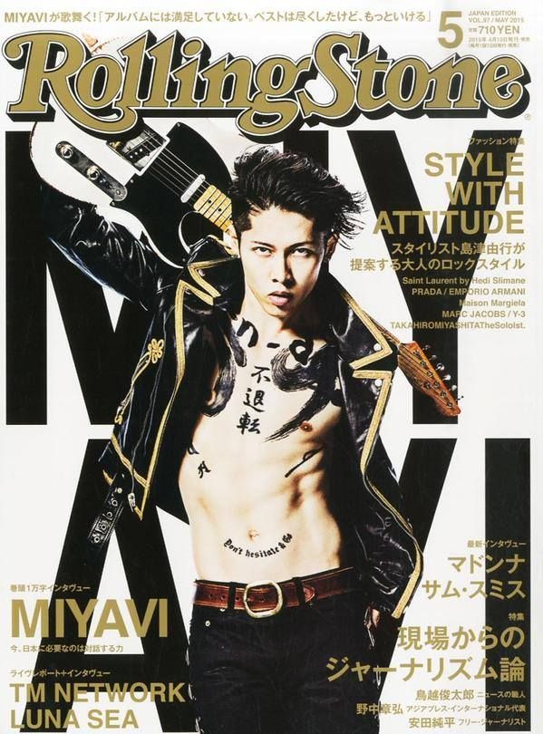 Yazid Manou On Miyavi Miyavi Rolling Stones Japanese Artists