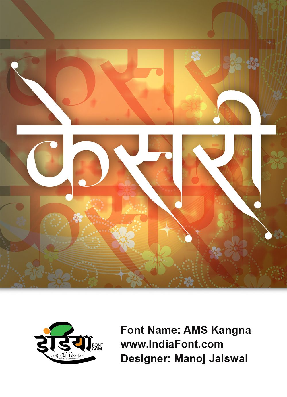 IndiaFont Gallery in 2019 | AMS Marathi Hindi Fonts | Hindi