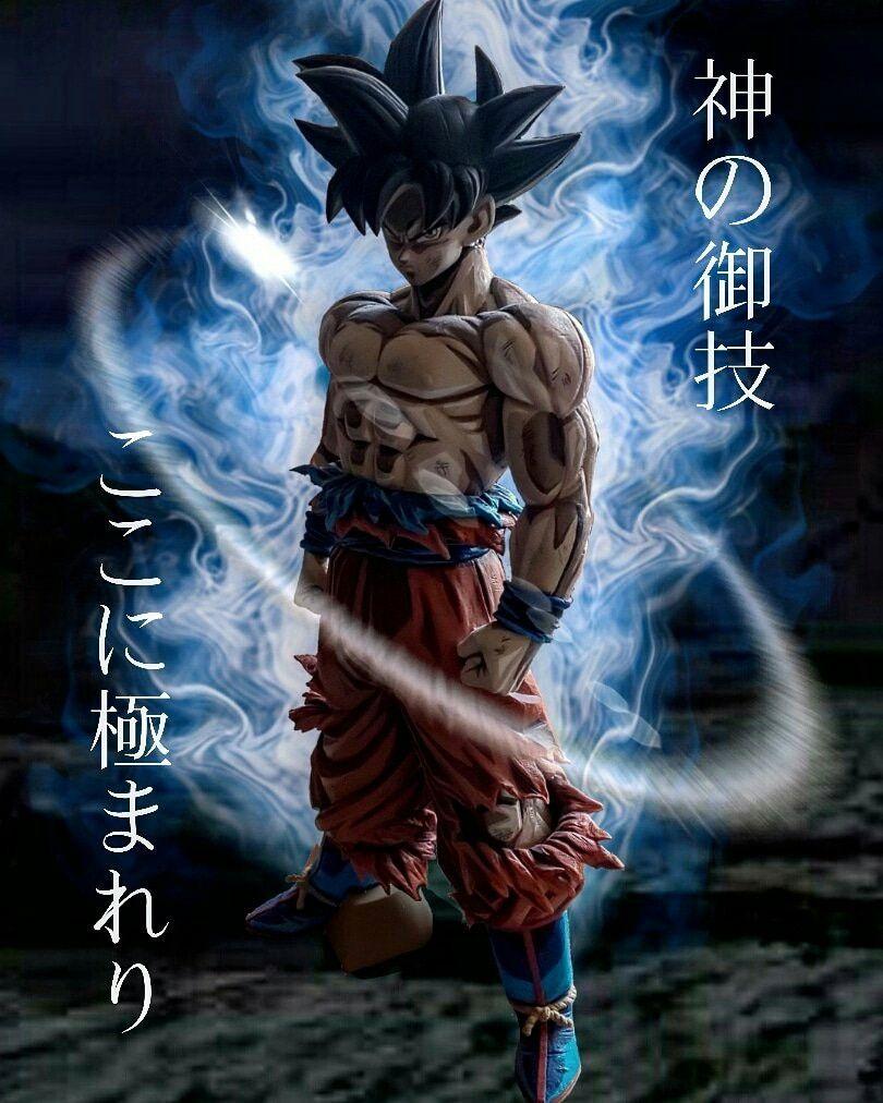 Goku Ultra Instinct Omen Dragon Ball Z Dragon Ball Anime