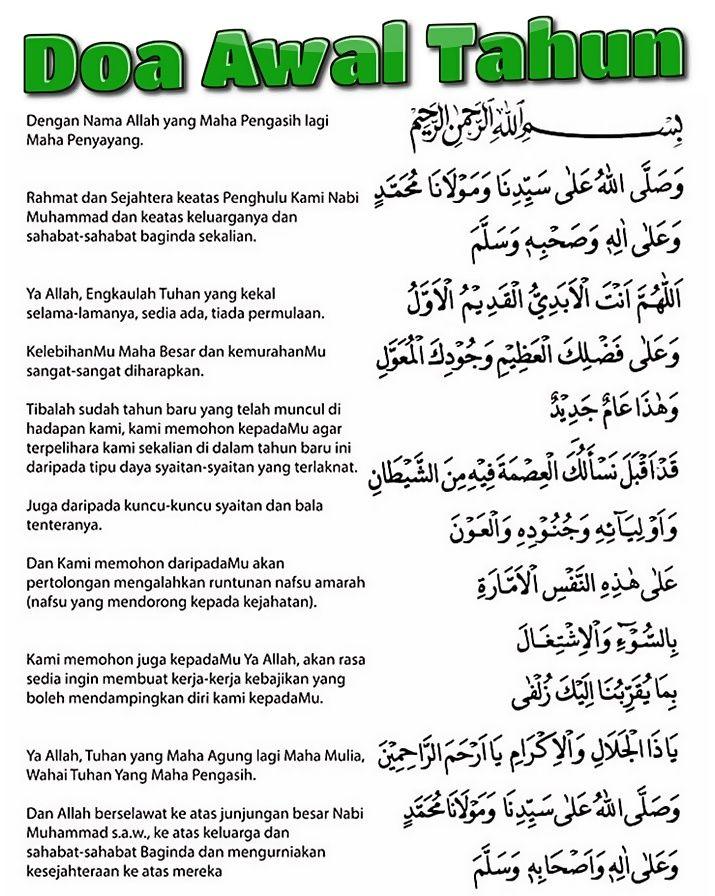 Bacaan Doa Akhir Awal Tahun Hijrah 1439 Dan Amalan Sunat Di Malaysia Tarikh 1 Muharram 1439h Awal Muharram Maal Hijriah B Doa Kekuatan Doa Kata Kata Indah